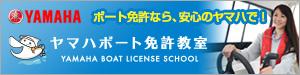 license_banner
