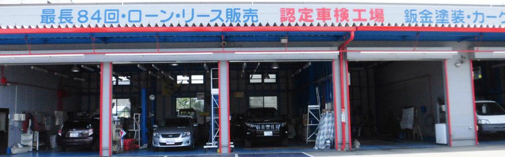 3-工場1300×403